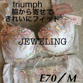 Triumph - 【新品タグ付】triumph/ JEWELINGブラE70M