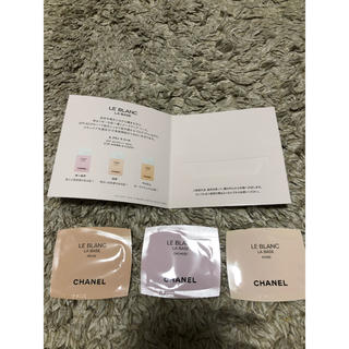 シャネル(CHANEL)のCHANEL☆LE BLANC LA BASE サンプル3点セット(化粧下地)