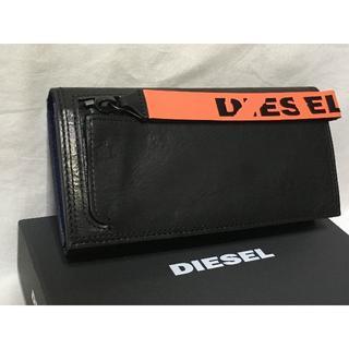 ディーゼル(DIESEL)の正規 新品DIESEL 長財布 オレンジ メンズ レディース(財布)