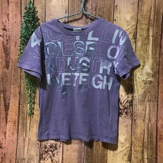 ディーゼル(DIESEL)のサイズ6❇︎DIESEL パープル Tシャツ(Tシャツ/カットソー)