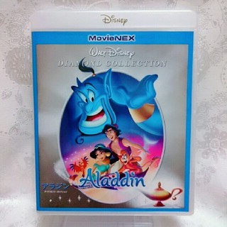 Disney - 新品未再生♡アラジン  DVD  純正ケース   MovieNEX