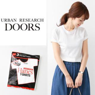 ドアーズ(DOORS / URBAN RESEARCH)の新品未開封 Hanes × アーバンリサーチドアーズ 3パックTシャツ S(Tシャツ(半袖/袖なし))