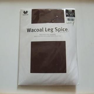 ワコール(Wacoal)のWacoal Leg Spice ワコールレッグスパイス ブラウン タイツ(タイツ/ストッキング)
