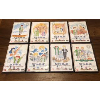 バンダイ(BANDAI)のロミオの青い空 DVD 全巻(アニメ)