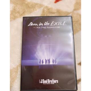 サンダイメジェイソウルブラザーズ(三代目 J Soul Brothers)の三代目 J Soul Brothers ドキュメンタリーDVD(ミュージック)