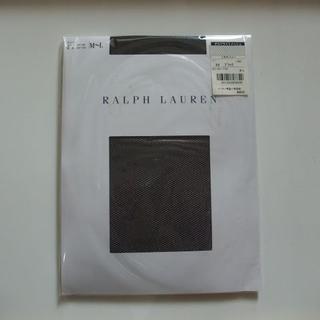 ラルフローレン(Ralph Lauren)のラルフローレン ダルブライトメッシュ ストッキング ブラック(タイツ/ストッキング)