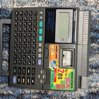 CASIO Name Land (KL-3500)  ジャンク