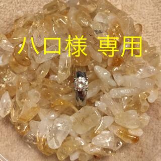 指輪 ダイヤモンド リング