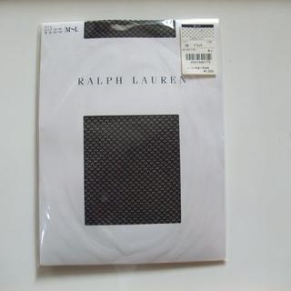 ラルフローレン(Ralph Lauren)のラルフローレン ネット ストッキング ブラック(タイツ/ストッキング)