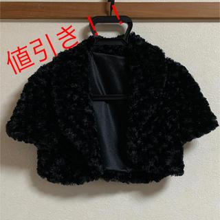 シマムラ(しまむら)のしまむら ボレロ ドレス 黒 結婚式 襟 袖付き(ボレロ)