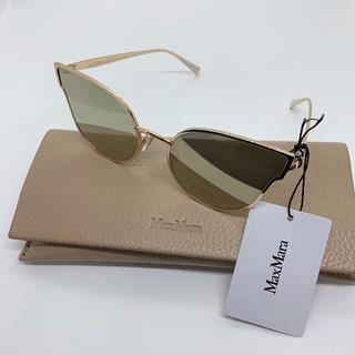 Max Mara - 新品 定価3万 Max Mara サングラス メガネ 正規品 限定 眼鏡