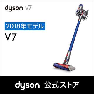 Dyson - 【格安 新品‼︎】ダイソン DysonV7 コードレス掃除機 SV11FFOLB