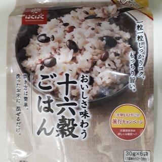 はくばく 十六穀ごはん(30g×6袋)