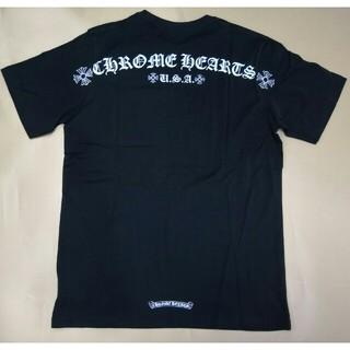 クロムハーツ(Chrome Hearts)のChrome Hearts 人気 T-シャツ 売り上げ 男女通用 正規品 (Tシャツ/カットソー(半袖/袖なし))