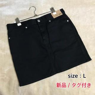 ジーユー(GU)のタグ付き  新品未使用  GU*カラーミニスカート  ブラック  Lサイズ(ミニスカート)