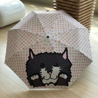 ルイヴィトン(LOUIS VUITTON)のLV 折りたたみ傘(傘)