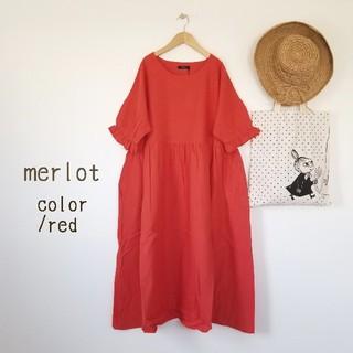 merlot - 今季新作*merlot 綿麻ナチュラルワンピース