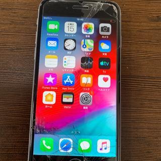 iPhone - iPhone6s 64 7465