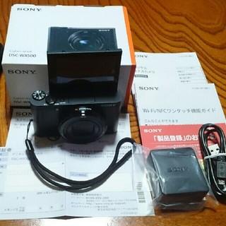 SONY - SONY Cyber-shot DSC-WX500