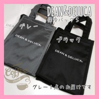 ディーンアンドデルーカ(DEAN & DELUCA)の迅速発送/限定グレーDEAN&DELUCA保冷バッグS エコバッグ ランチバッグ(エコバッグ)