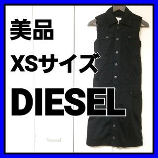 ディーゼル(DIESEL)の美品 ディーゼル ワンピース XSサイズ ブラック ボタン DIESEL(ひざ丈ワンピース)