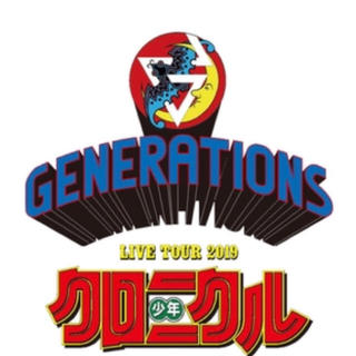 GENERATIONS - GENERATIONS★ライブ 名古屋 11月15日 3枚