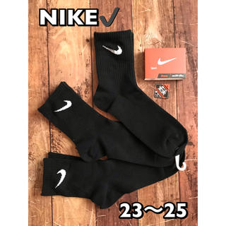 NIKE - クルー丈靴下♡3足組