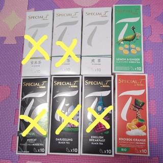 ネスレ(Nestle)の【バラ売り】ネスレスペシャルティー(茶)