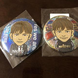 三代目 J Soul Brothers - 三代目 モバイル缶バッジ☆NAOTO 2種類セット