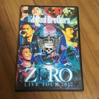 サンダイメジェイソウルブラザーズ(三代目 J Soul Brothers)の【最終値下げ!】三代目 J Soul Brothers/ 0~ZERO~(ミュージック)