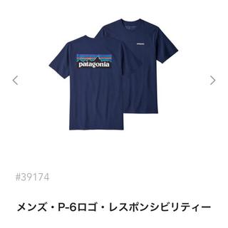 パタゴニア(patagonia)の本日発送!Patagonia Tシャツ(Tシャツ/カットソー(半袖/袖なし))