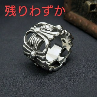 303 【高級品】 安心素材 チタンステンレス クロスリング(リング(指輪))