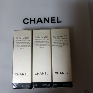シャネル(CHANEL)のシャネル CHANEL サブリマージュ ラプロテクシオン 5ml サンプル×3(日焼け止め/サンオイル)