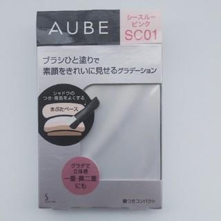 オーブクチュール(AUBE couture)のオーブブラシひと塗りシャドウN(アイシャドウ)