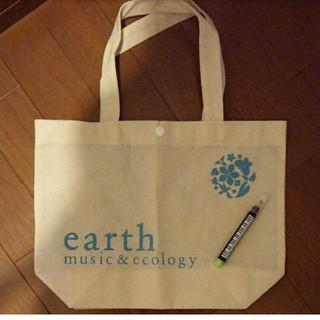 アースミュージックアンドエコロジー(earth music & ecology)のEARTHショップバッグ(ショップ袋)