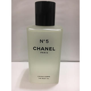 シャネル(CHANEL)のシャネル No5 ボディオイル 200ml(その他)
