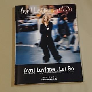 バンドスコア Avril Lavigene 『Let Go』(ポピュラー)