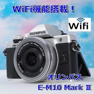 OLYMPUS - 【新品級】WiFi搭載!5軸手振れ補正!オリンパス E-M10 Mark ☆