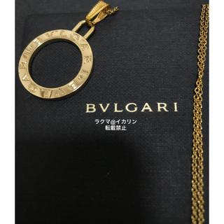 ブルガリ(BVLGARI)のブルガリ チャーム ネックレス チェーン付き(ネックレス)