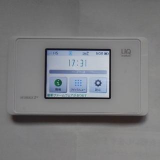 NEC - Speed Wi-Fi NEXT WX05 NEC NAD35SWU WiMAX