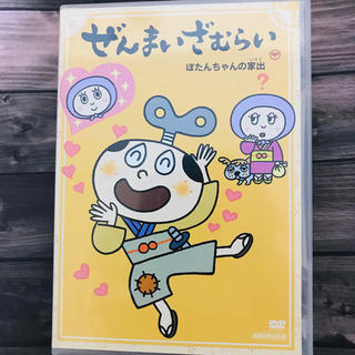 ショウガクカン(小学館)のぜんまいざむらい DVD(アニメ)