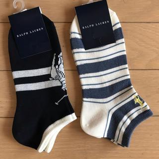 ラルフローレン(Ralph Lauren)の【ラルフローレン】靴下(新品)(ソックス)