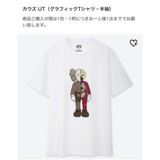 ユニクロ(UNIQLO)のUNIQLO x KAWSコラボTシャツ XS(Tシャツ/カットソー(半袖/袖なし))