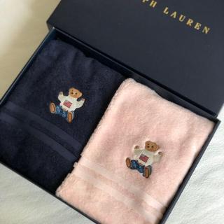 Ralph Lauren - 新品  ラルフローレン バスタオル 2枚セット ご専用品です