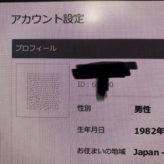 カドカワショテン(角川書店)のニコニコ動画 古参の赤紙(その他)