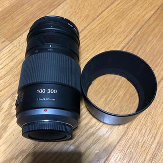 パナソニック(Panasonic)のH-FS100300 LUMIX G VARIO 100-300(レンズ(ズーム))