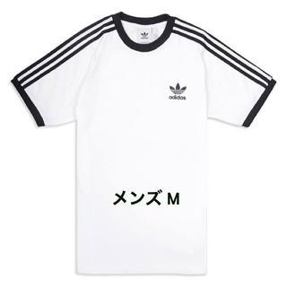 アディダス(adidas)のアディダスオリジナルス スリーストライプ Tシャツ 新品未使用品 国内正規品(Tシャツ/カットソー(半袖/袖なし))