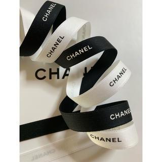 シャネル(CHANEL)の1.5cm幅 CHANEL ラッピング リボン(ラッピング/包装)