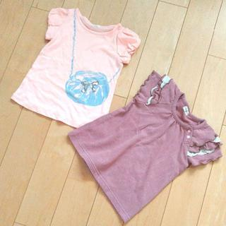 Combi mini - コンビミニ Tシャツ 2枚セット 半袖 80 女の子