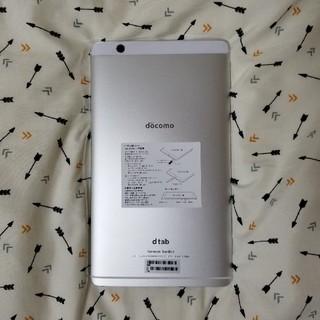 エヌティティドコモ(NTTdocomo)のドコモ dtab Compact d-01J 8.4インチタブレット(タブレット)